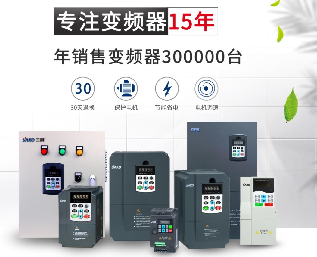 """""""如今的中国变频器企业都有哪些销售模式?"""""""