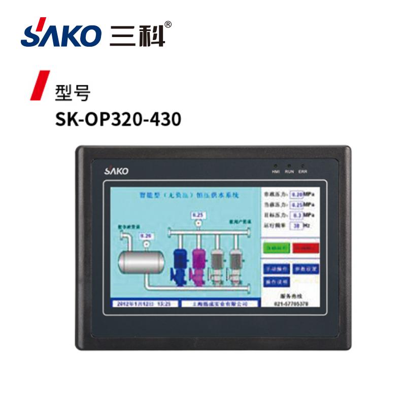 三科SK-OP320-430触摸屏