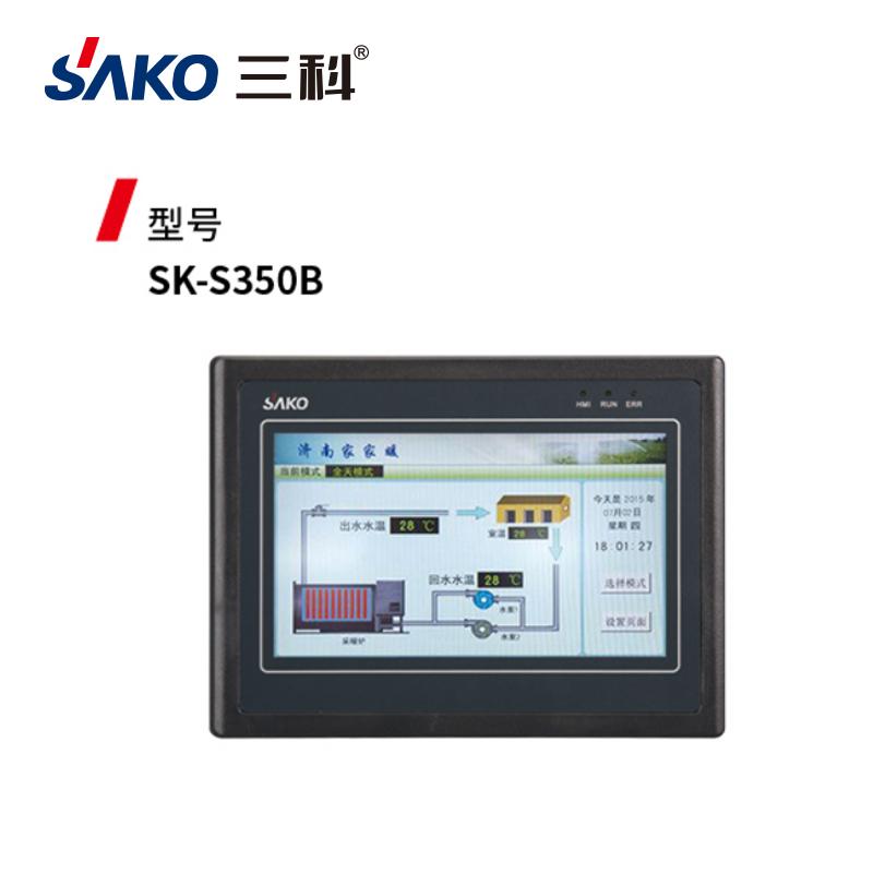 三科SK-S350B触摸屏