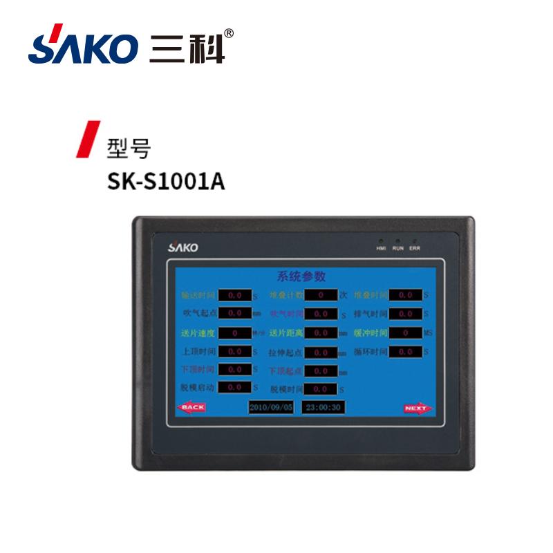 三科SK-S1001A触摸屏