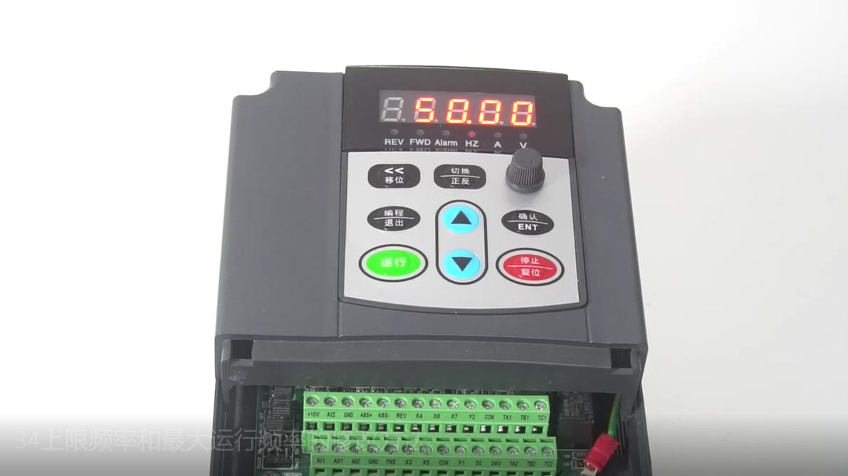SKI600变频器低频没力时的视频调试方法